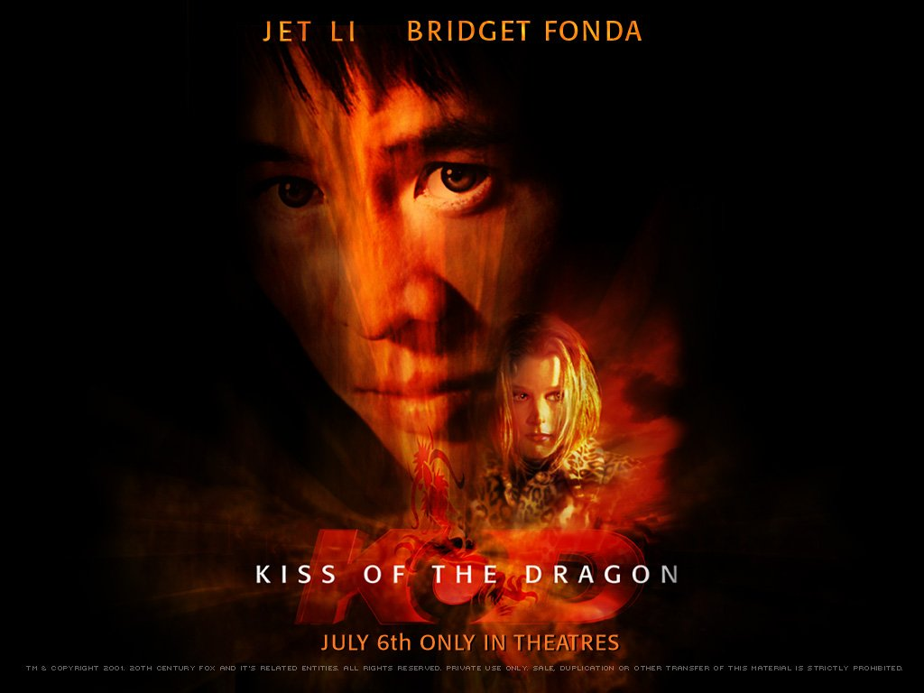 Wallpaper Cinema Video le baiser mortel du dragon