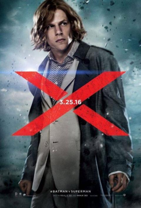 Wallpaper Lex Luthor Cinema Video