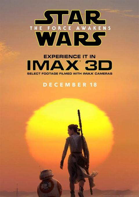 Wallpaper affiche cine fille et robot Star Wars