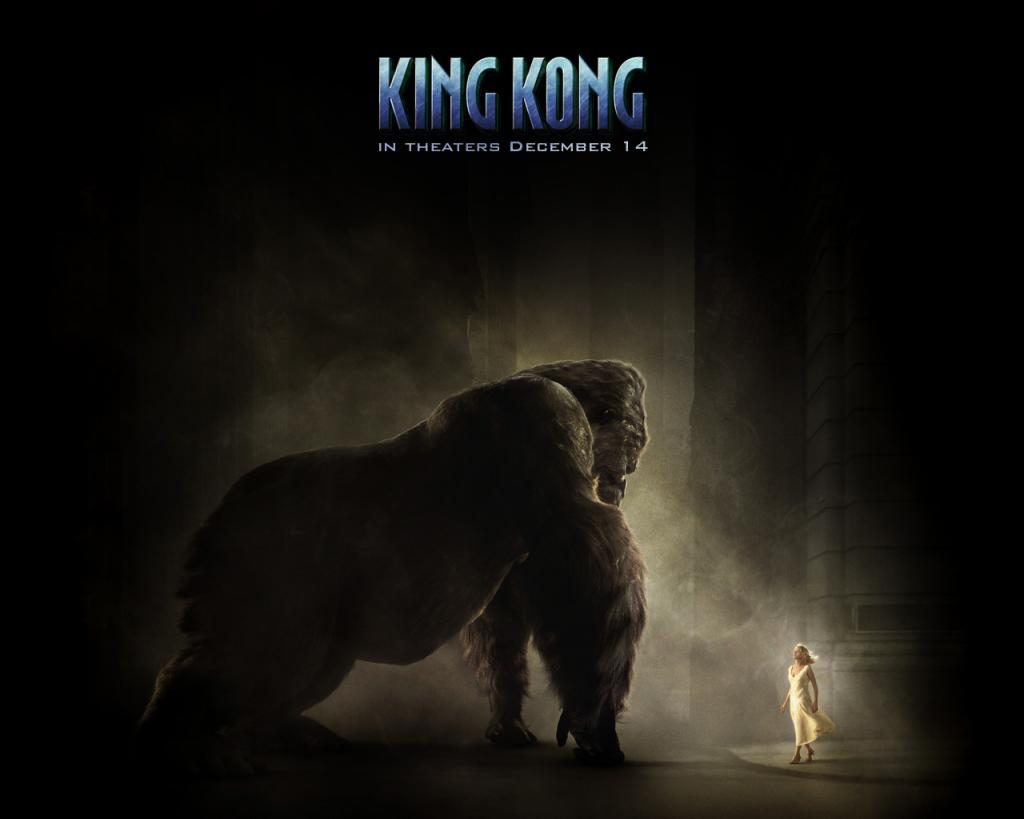 Wallpaper la belle et la bete King Kong