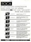 Wallpaper Appareils photos 0523-7  OPL  Foca URC, collection AMI TSLW