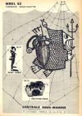 Wallpaper Appareils photos 1839-37  SPIROTECHNIQUE  Calypso Phot, collection AMI