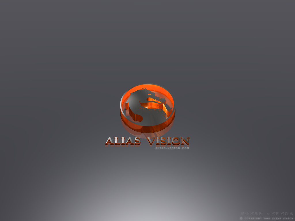 Wallpaper Design Web alias vision