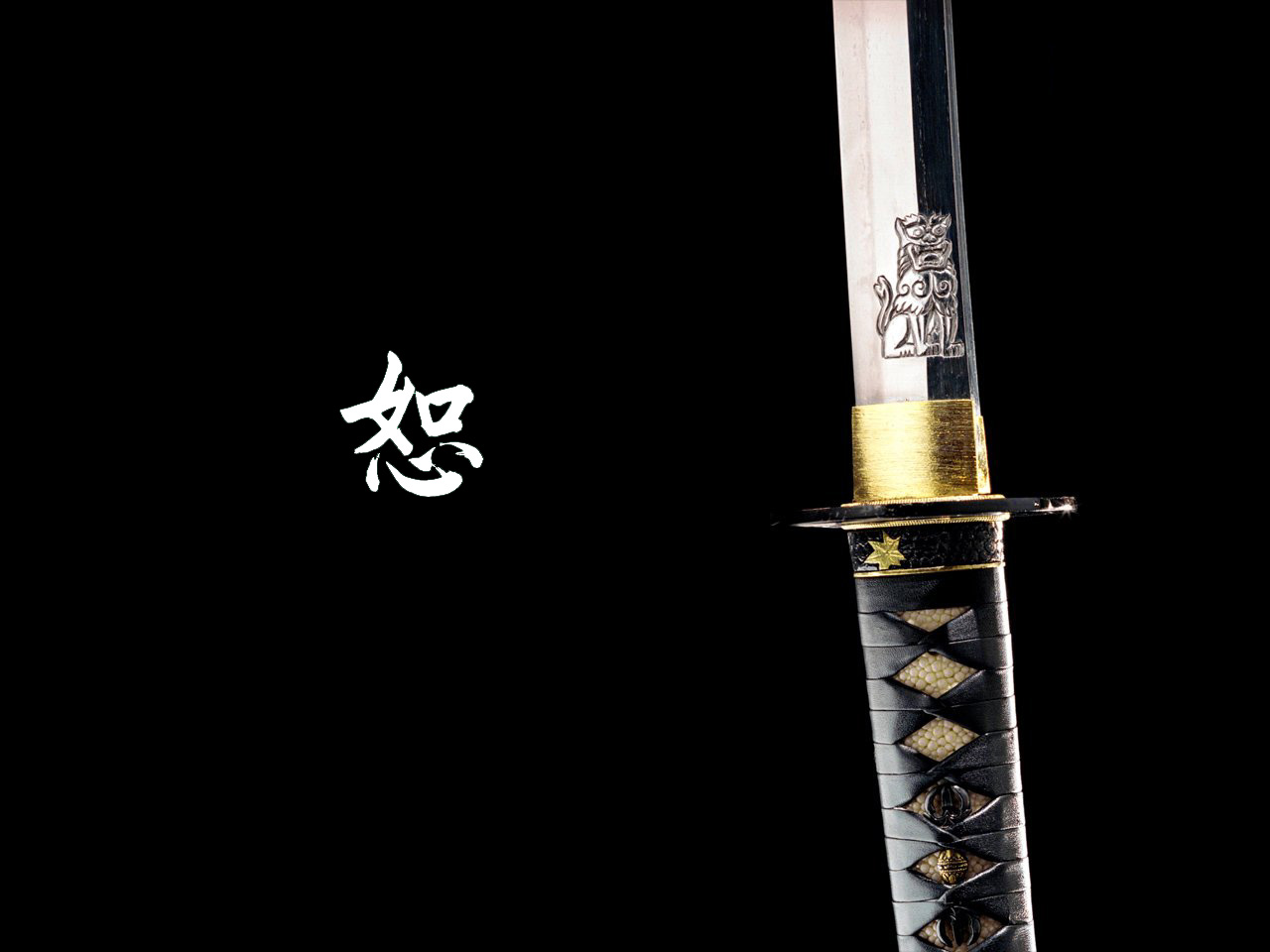 Wallpaper katana Design Web