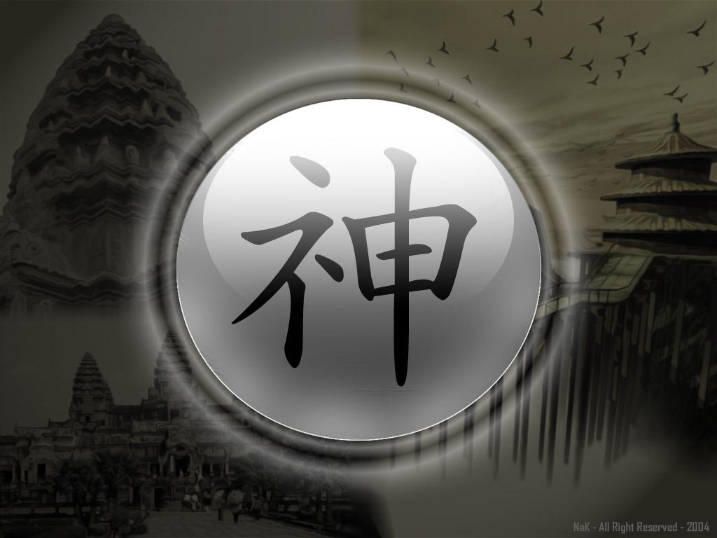 Wallpaper temple chinois Design Web
