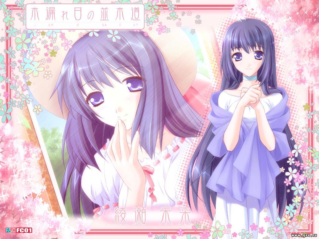 Wallpaper Manga jolie fille