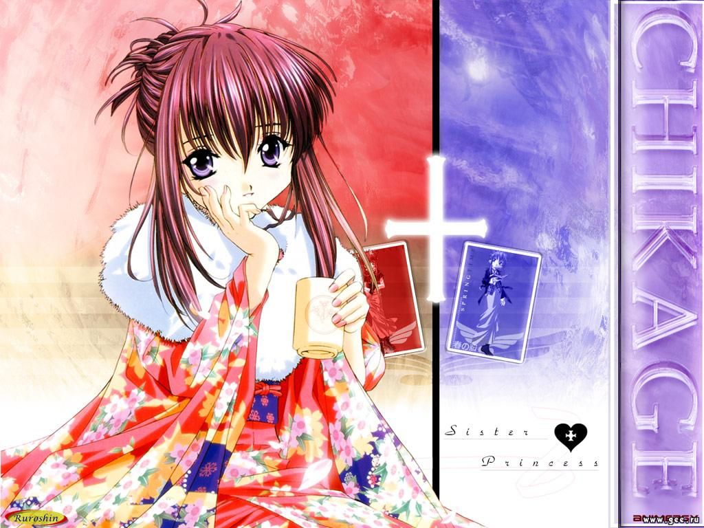 Wallpaper Manga soeur princesse
