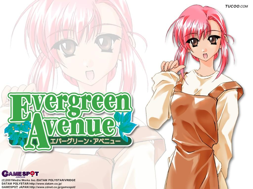 Wallpaper evergreen avenue Manga