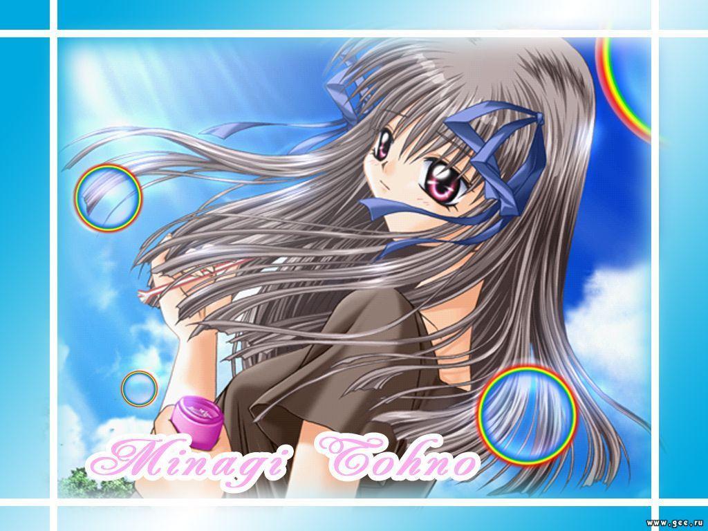 Wallpaper minagi tohno Manga