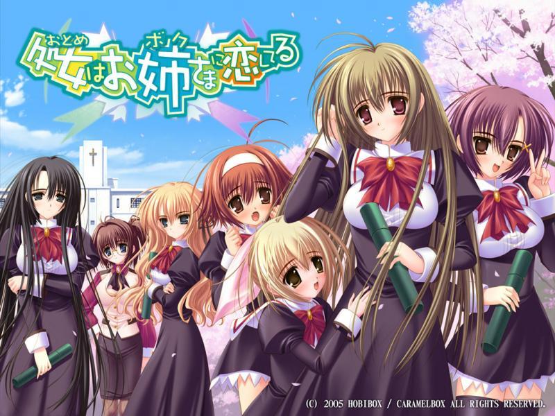 Wallpaper tres jolie filles Manga