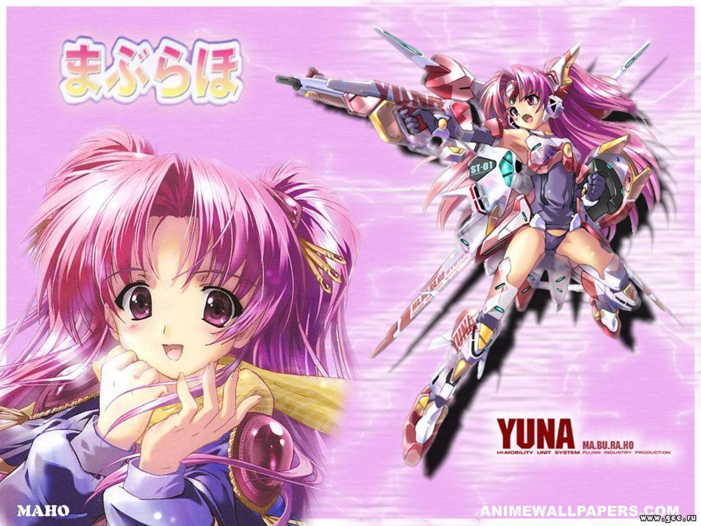 Wallpaper yuna maburaho Manga