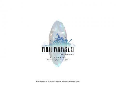 Wallpaper FF XI logo Final Fantasy 11