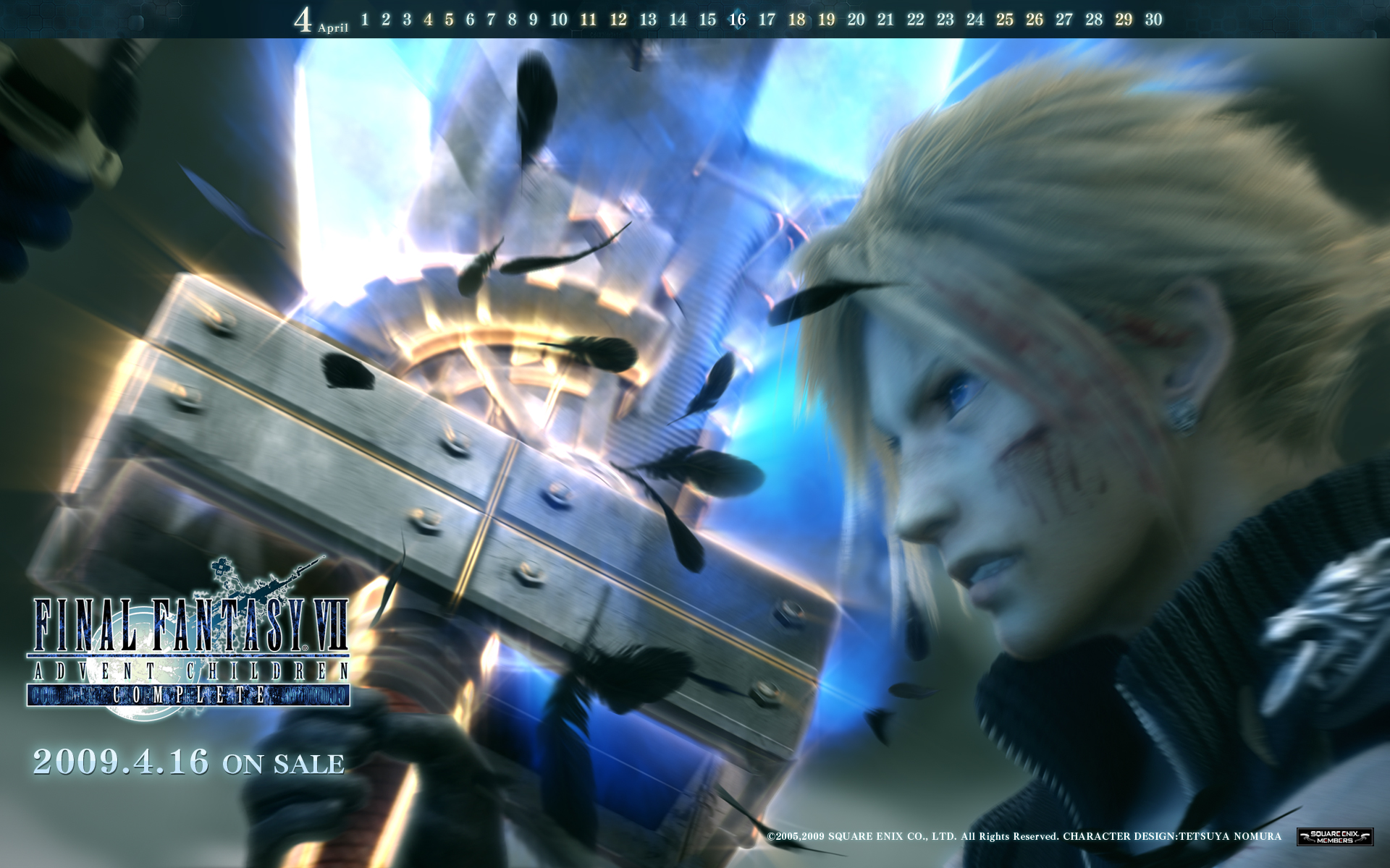 Wallpaper Final Fantasy 7 FFVII-Advent-Children