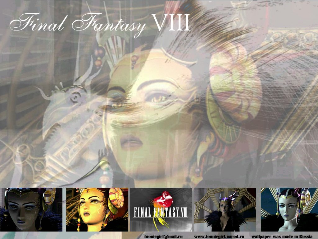 Wallpaper edea Final Fantasy 8