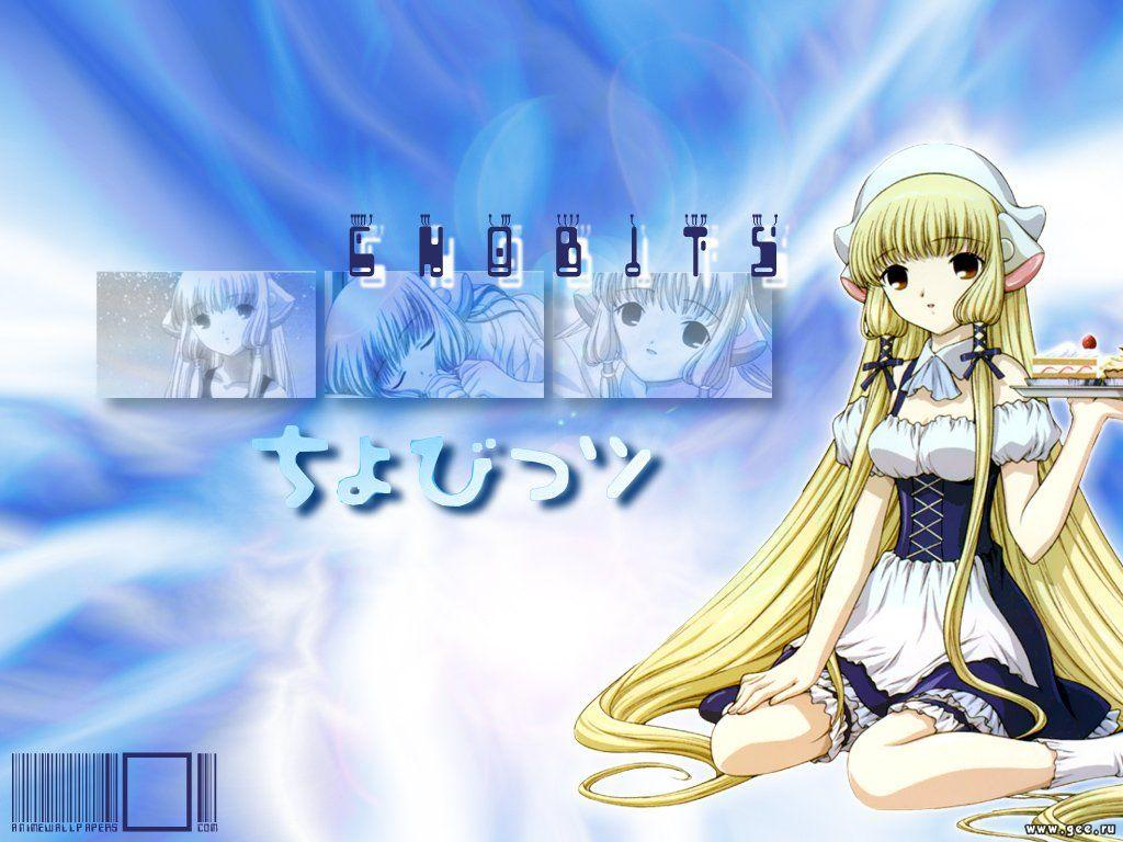 Wallpaper Chobits serveuse