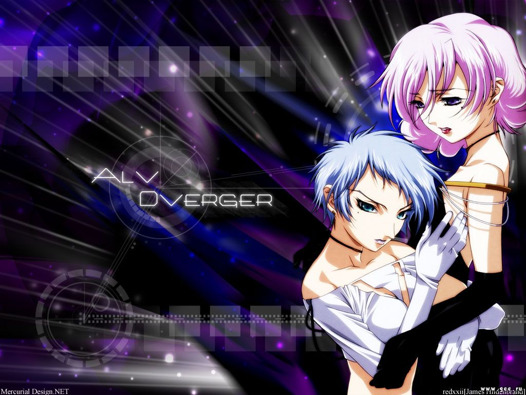 Wallpaper Gouine alv overger