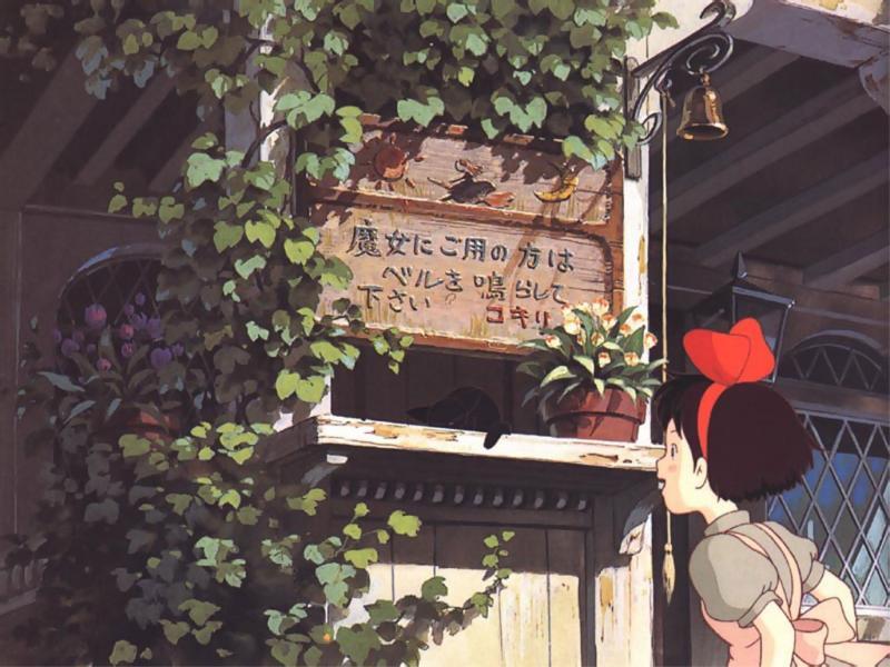 Wallpaper boutique Kiki