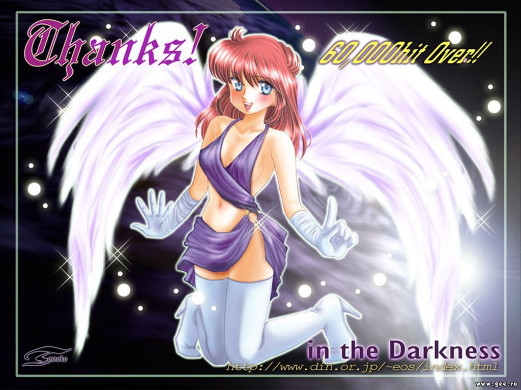 Wallpaper tha&nks in the darkness Soft